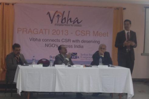 from left - Mr Vivek, Dr Chatterjee, Mr Parikh and Mr Muralidharan