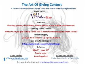 The ArtOfGiving Poster